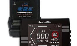 南極星 GPS 6688 雲端APP 液晶彩屏 分離式 全頻雷達 測速器