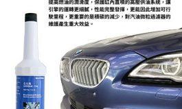 生化酶 汽油版 x 3 瓶