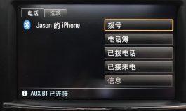 凱燕cdr更換PCM主機/藍芽/擴大機